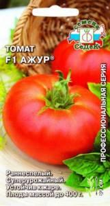 Томат Ажур f1: характеристика и описание сорта, урожайность с фото и отзывы