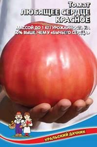 Характеристика и описание сортов томатов Любящее сердце и Красное масляное сердце их урожайность