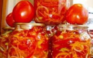 Салат «Берегись, водка! » на зиму: 2 рецепта, секреты приготовления ( отзывы)
