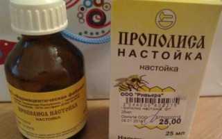 Настойка прополиса ребенку для иммунитета