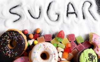 Влияние сладкого на организм человека