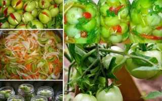 Зеленые помидоры на зиму — 5 рецептов
