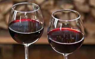Пастеризация вина в домашних условиях: технология, особенности и рекомендации