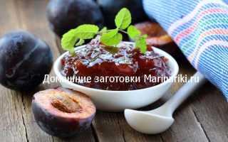 Рецепты джема из чернослива (слив)