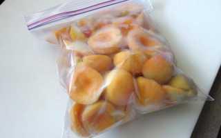 Хозяйке на заметку: как заморозить абрикосы