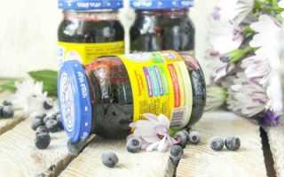 Варенье из черники на зиму: 4 рецепта вкусного и полезного черничного варенья ( отзывы)