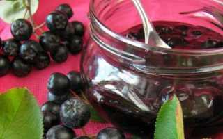 Варенье из черноплодной рябины на зиму: 4 рецепта приготовления ( отзывы)