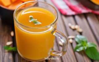 Сок из тыквы и яблок на зиму в домашних условиях, Простые рецепты с фото