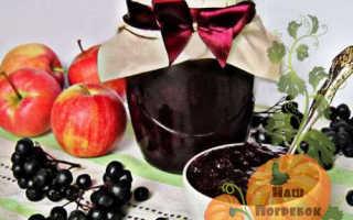 Варенье из черноплодной рябины с лимоном и яблоками