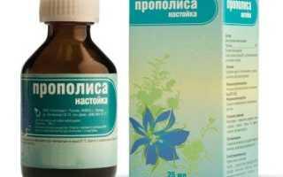 Настойка прополиса от кашля — рецепт правильного применения, вариант с молоком, противопоказания
