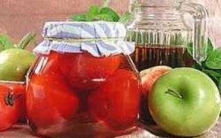 Помидоры в яблочном соке рецепт без стерилизации