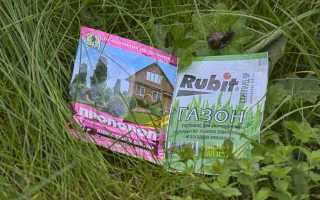 Прополол от сорняков: инструкция, отзывы