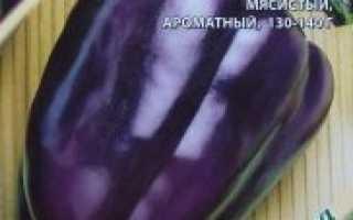 Фиолетовый перец Шоколадный Джо – мечта огородника или забава