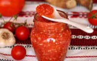 Огонёк из Помидоров — 10 Рецептов на зиму (с варкой и без)