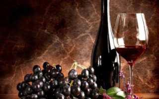 Сорт винограда Саперави: фото и описание