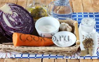Красная маринованная капуста (быстрого приготовления) — Пошаговый рецепт с фото, Закуски