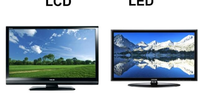 В чем разница между LCD и LED телевизорами