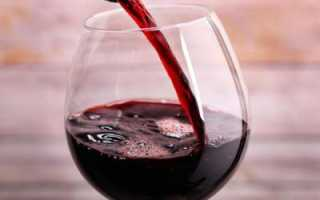 Как сделать вино из ежевики в домашних условиях: рецепт