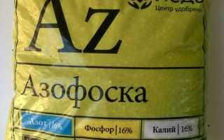 Применение удобрения азофоски для помидор, видео