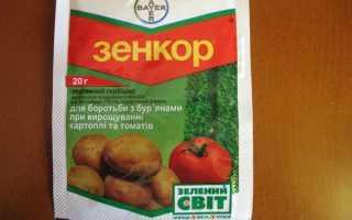 Зенкор: инструкция по применению гербицида на картофеле