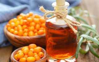 Лечебные свойства облепихового масла и инструкция по применению