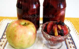 Варенье из яблок с черноплодной рябиной — рецепт с фото