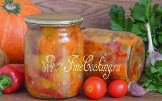 Салат из тыквы на зиму — рецепт с фото