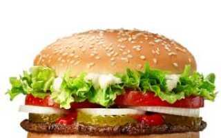 Мифы и правда про бургеры